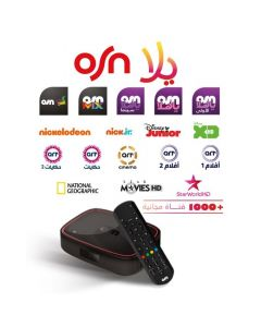 OSN Yalla Package Receiver-3 Months Subscription