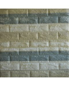 3D Foam Wall Papers Nude Colors
