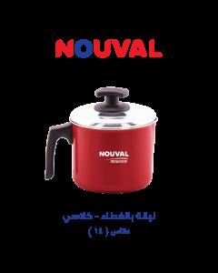 لبانة نوفال، مقاس 14 سم - 2019120100024