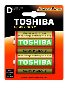 Toshiba torsh red Cart 2 D
