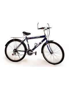 Tryx Classic City Bike with صينيspeeds , 26inches